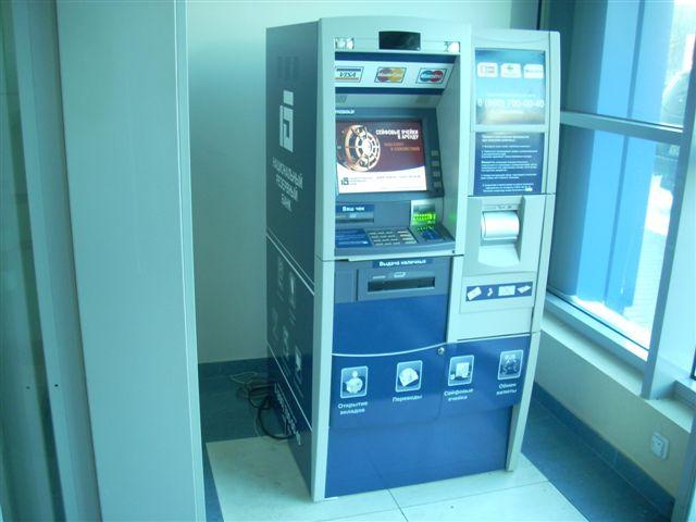Курс доллара восточный экспресс банк