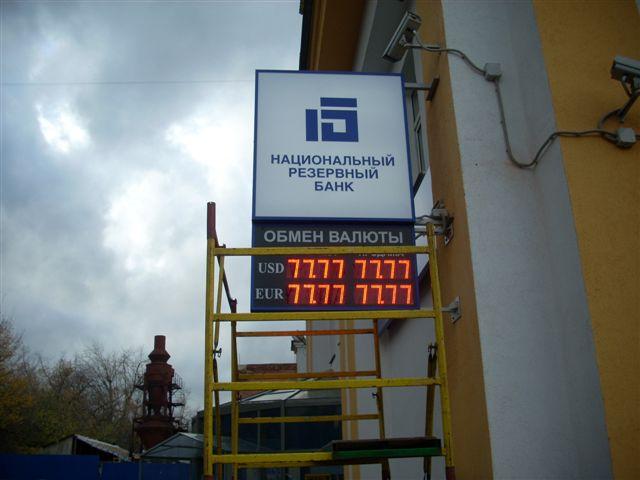 только свежии курс евро спб обменный пункт места электрооборудования Лансер