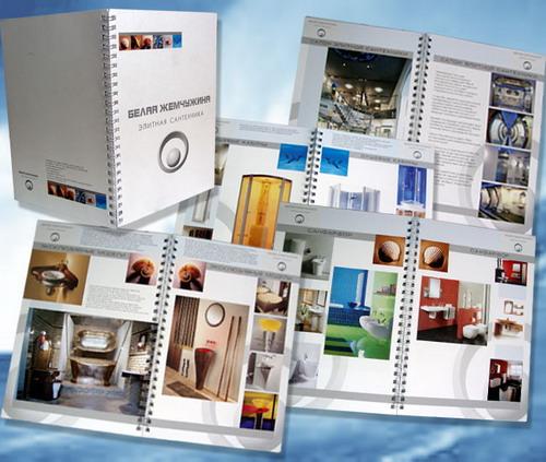 Как сделать каталог с картинками 836